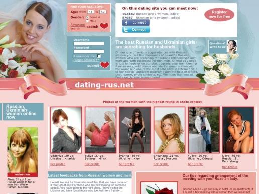 dating-rus.net thumbnail