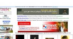 dateafghans.com thumbnail