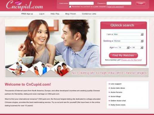 cncupid.com thumbnail