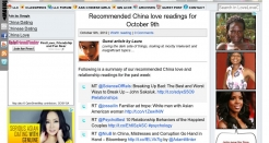 lovelovechina.com thumbnail