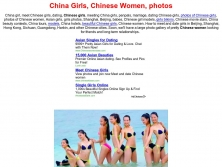 chinagirls.org thumbnail