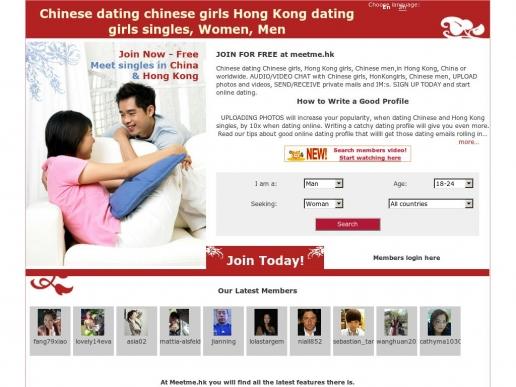 meetme.hk thumbnail