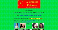 achineseprincess.com thumbnail