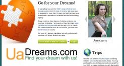 uadreams.com thumbnail