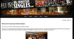 hkchristiansingles.com thumbnail