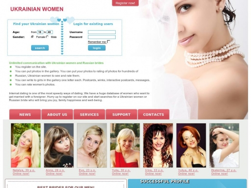 ukrainian-women.co.uk thumbnail