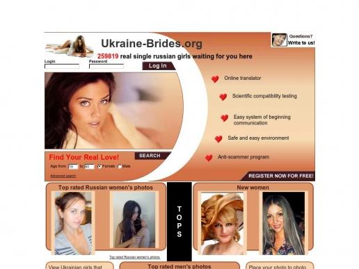ukraine-brides.org thumbnail