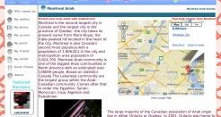 arabmtl.com thumbnail