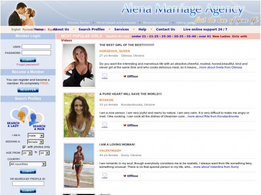 alena-marriage-agency.com thumbnail