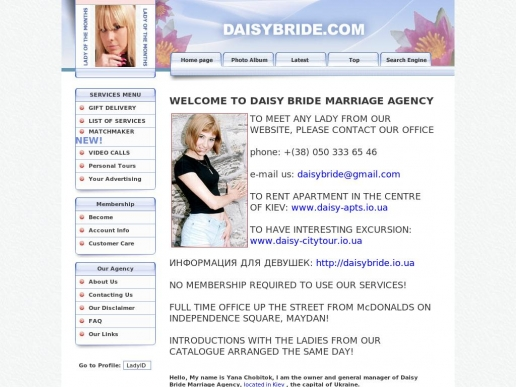 daisybride.com thumbnail