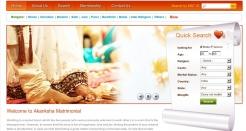 akankshamatrimonial.com thumbnail