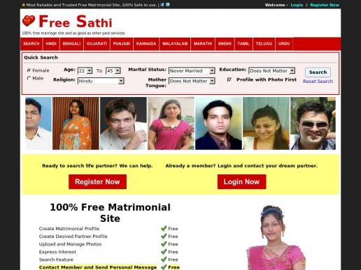 freesathi.com thumbnail