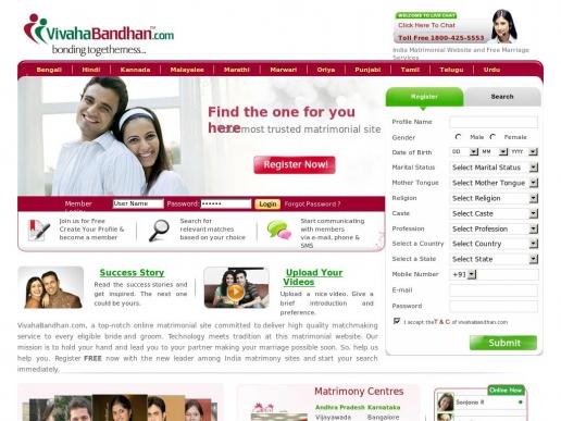 vivahabandhan.com thumbnail