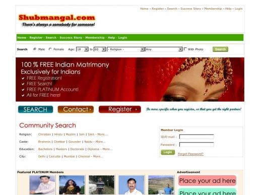 shubmangal.com thumbnail