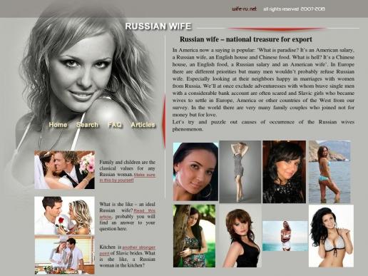 wife-ru.net thumbnail