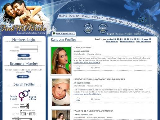 findmebride.com thumbnail