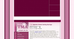 tma-marriage.com thumbnail