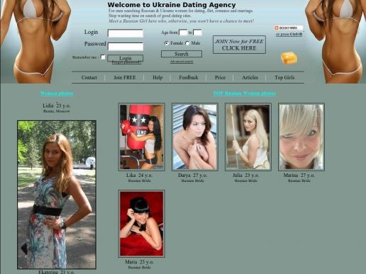 ukrainedate.net thumbnail