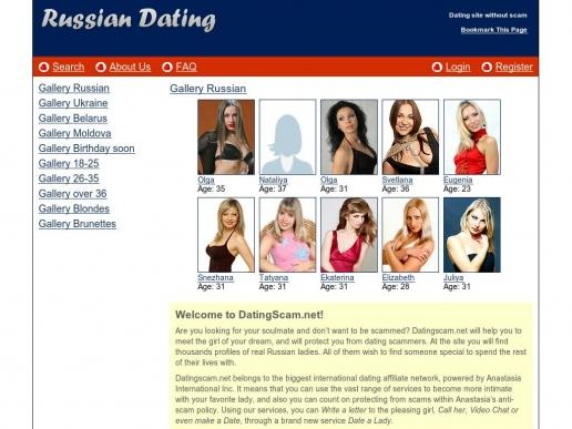 datingscam.net thumbnail