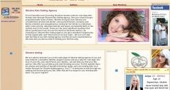 edem-club.net thumbnail