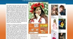 ukranianwomengirlsdatingmarriage.com thumbnail