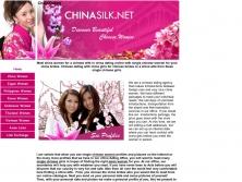 chinasilk.net thumbnail