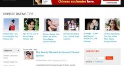 chnlovecomplaints.com thumbnail