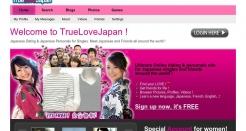 truelovejapan.com thumbnail