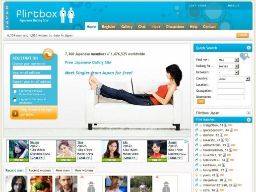 flirtbox.jp thumbnail