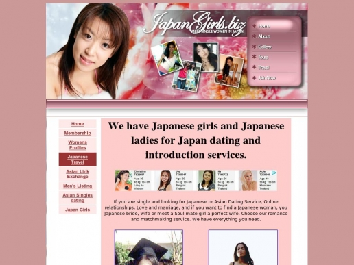 japangirls.biz thumbnail