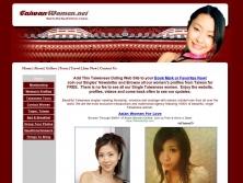 taiwanwomen.net thumbnail