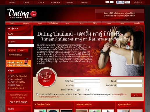 dating.co.th thumbnail