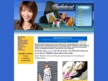 sarakadee.net thumbnail