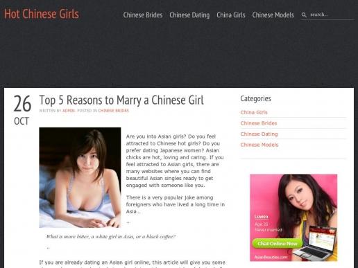 hotchinesegirls.org thumbnail
