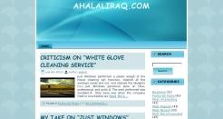 ahalaliraq.com thumbnail