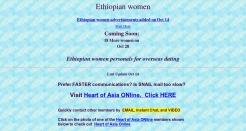 ethiopianprincess.com thumbnail