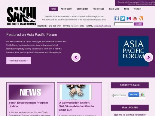sakhi.org thumbnail